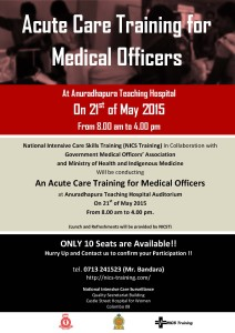 Advertisement for Anuradhapura SIM 15-05-2015 (1)