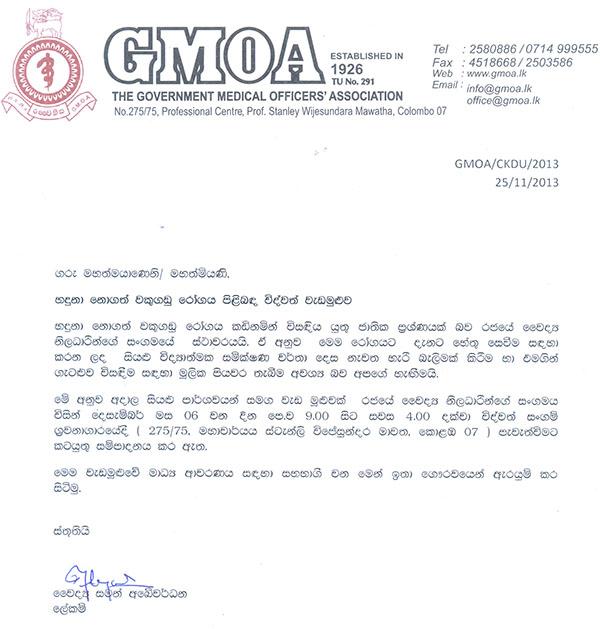 Media Invitation