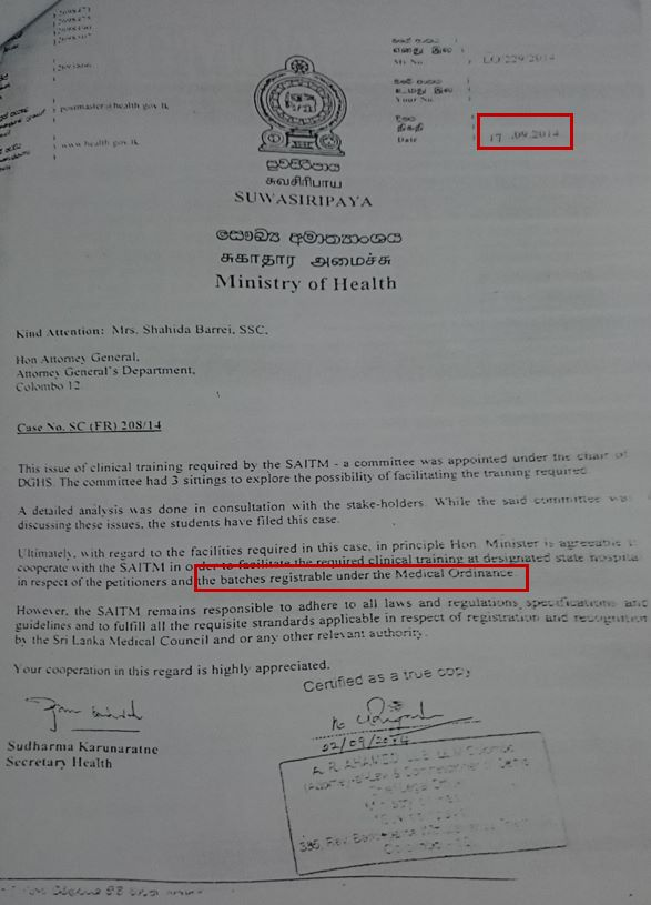 MoH sudarma karunarathnas letter