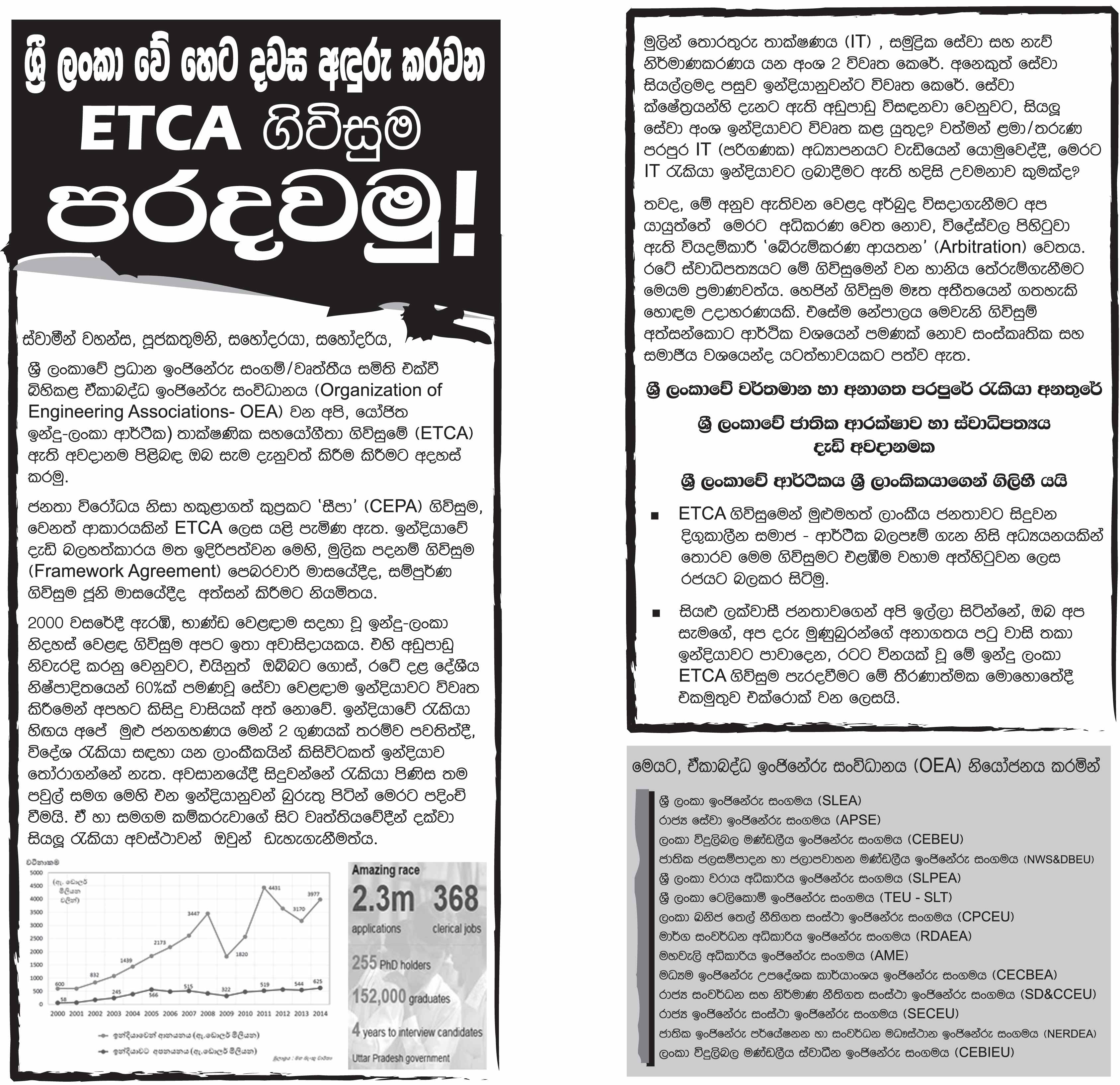 OEA leaflt