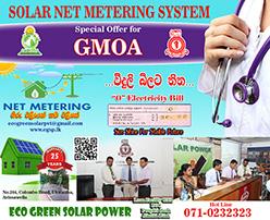Eco Green Solar